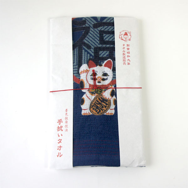 KT004-senkyaku