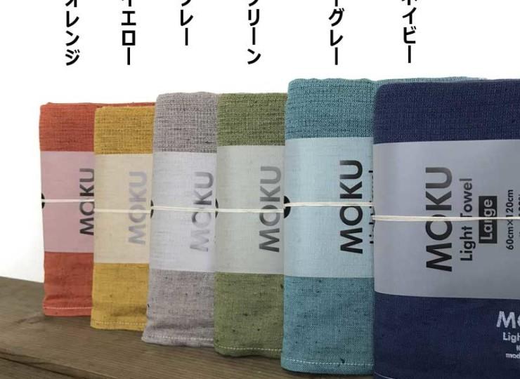 KT002-moku-l