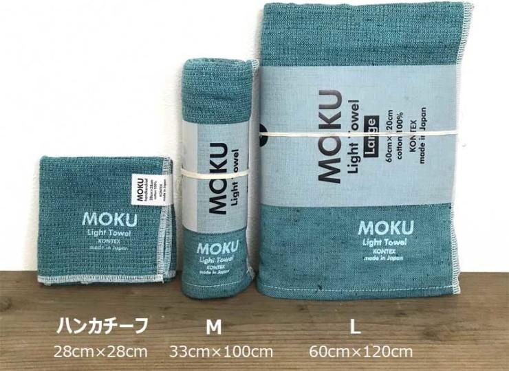 KT002-moku
