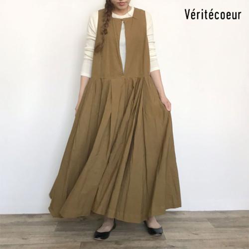 VE-VC-2016